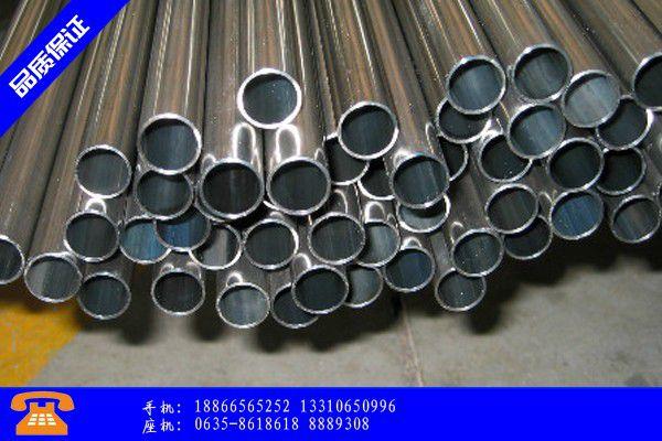 平顶山湛河区精密钢管厂实体生产企业