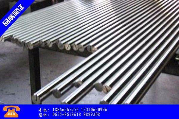 恩平市液压镀铬活塞杆需求转疲软环保对支撑大幅弱化