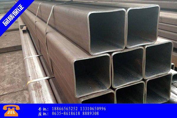三明大田县镀锌方矩管钢管厂是经销商生存的一切载体