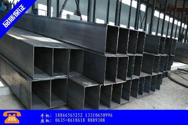 蚌埠怀远县方矩管|蚌埠怀远县方矩管|蚌埠怀远县不锈钢方矩管理论重量表产品调查