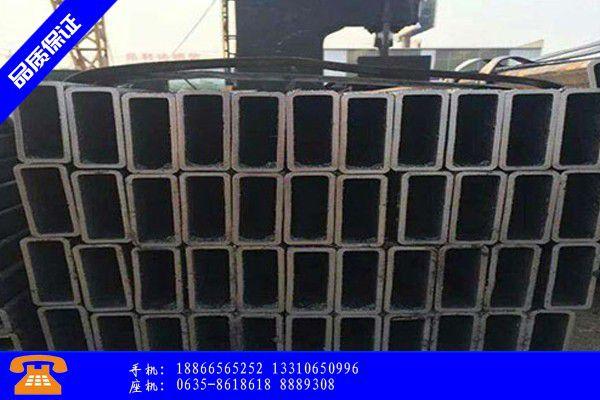 霍林郭勒市矩形方管 欢迎您购买|霍林郭勒市焊接方管