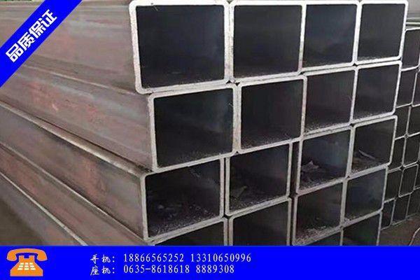 丽江市无缝方管厂价格缘何一路上涨