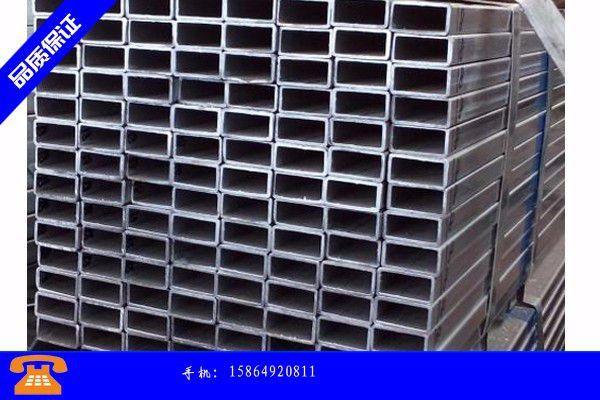 成都彭州精密无缝钢管规格市场价格持稳观望