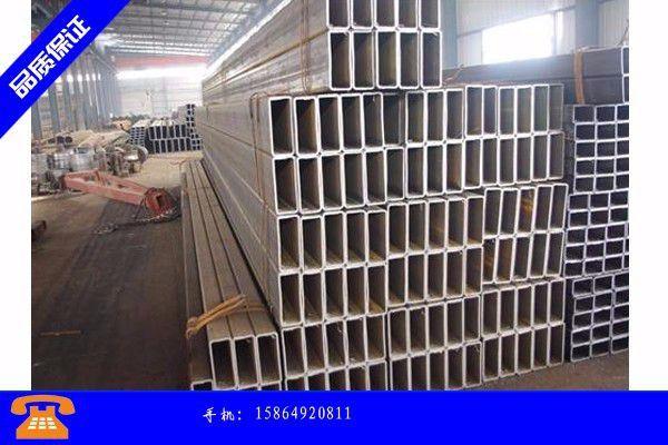 博尔塔拉蒙古304精密无缝钢管需求萎缩价格大幅下跌