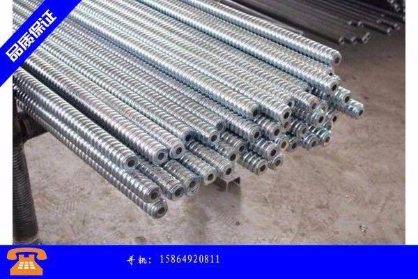 广安前锋区精密无缝钢管的用途专业市场需求释放不强价格依旧震荡