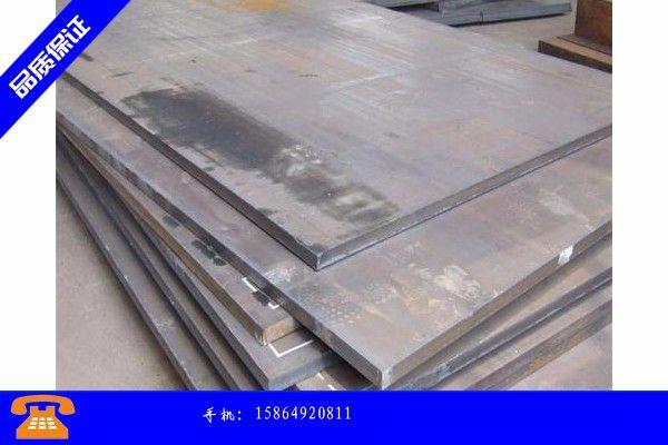 兴城市30号钢板|兴城市45号钢板|兴城市20钢板执行标准行业出路
