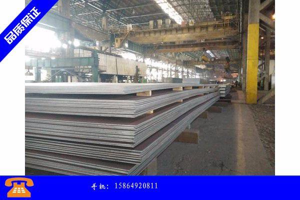 北流市20号钢板标准行业管理