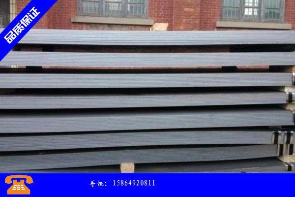 安顺市热轧钢板价格平稳|安顺市热轧钢板标准