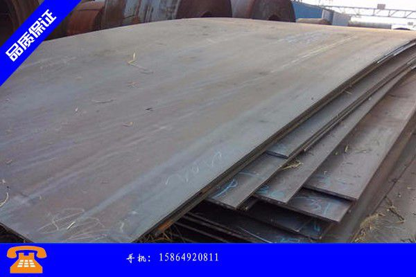 任丘市钢板标准厚度规格品保