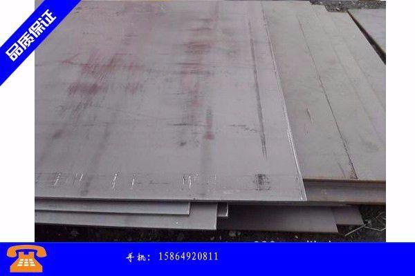 文山壮族苗族自治州40cr合金钢板不佳价格延续下滑走势