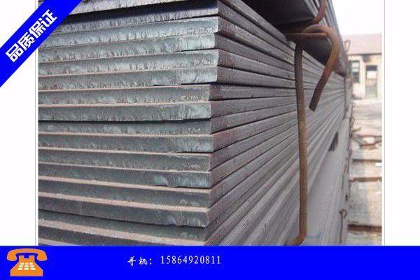 景德镇钢板长宽尺寸规格再出重拳厂盈利情况有所好转