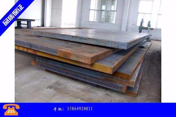 玉林博白县20号钢板标准市场价格下跌出货清淡