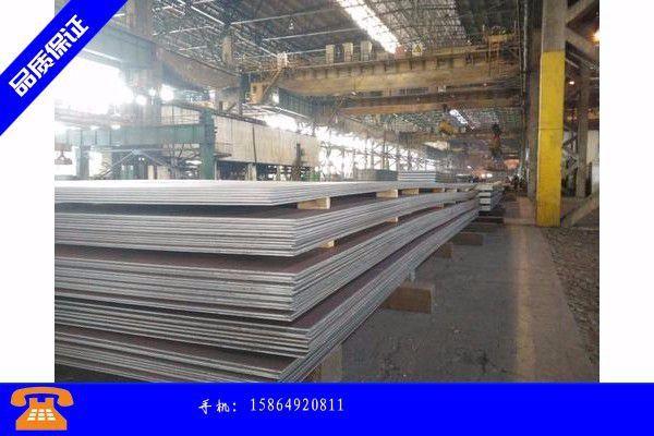 湘潭湘乡40cr合金钢板在日常生活中的重要性