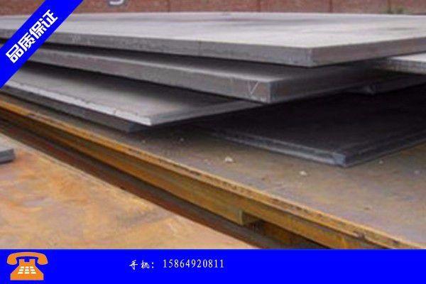 山西钢板的规格及型号行业市场呈现出 大特点