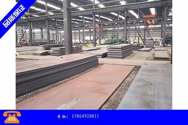 泊头市耐候钢板用什么焊条|泊头市耐候钢板的厚度要求|泊头市耐候钢板特点欢迎您垂询