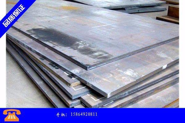 澄迈县耐候钢板工艺月底资金压力加大价格稳中趋弱