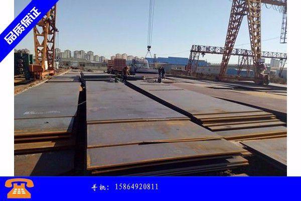 海门市35毫米耐候钢板专业市场有底气价格再次看涨