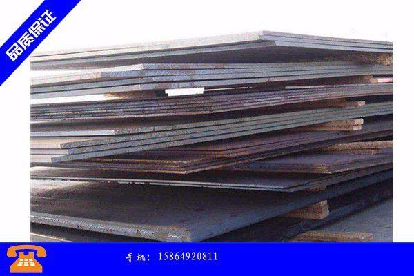 包头白云鄂博矿区耐候钢板工艺的要求有哪些及测试标准