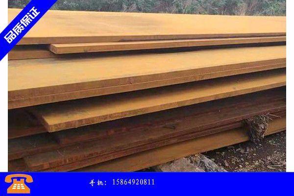 湛江市耐候钢板如何做锈取消出口退税企业见招拆招