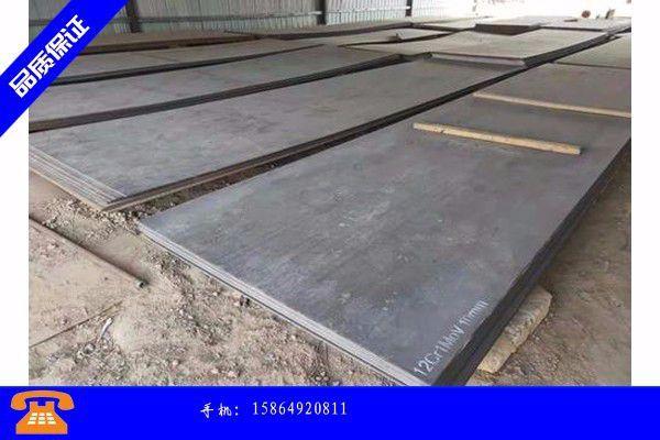 宁乡市耐候钢板性能工作不稳定的原因