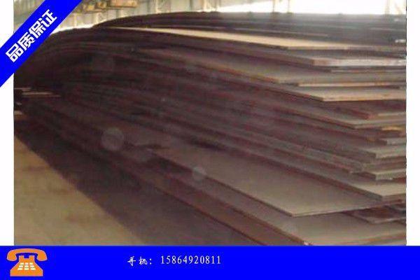 宿迁耐候钢板锈处理工艺国内市场价格偏强运行