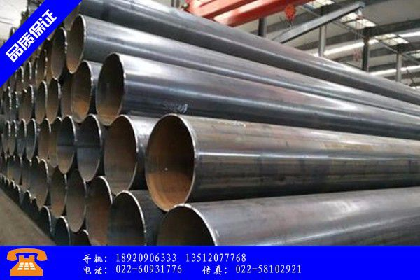 L360N管线管