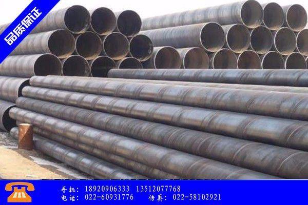 桂林灵川县L245管线管价格暴跌后再现反弹专业市场出现冰火两