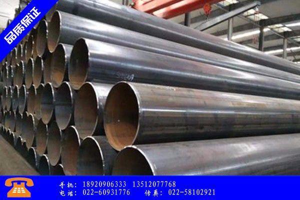 黄南藏族l290n管线管影响价格高低的原因