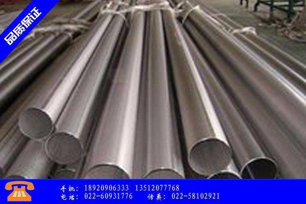 桂林秀峰区L450N管线管本周市场需求降至冰点