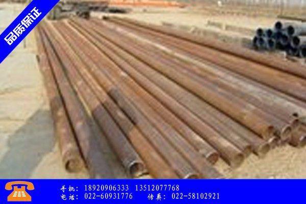 新乡延津县L290管线管市场价格一周下跌80元吨