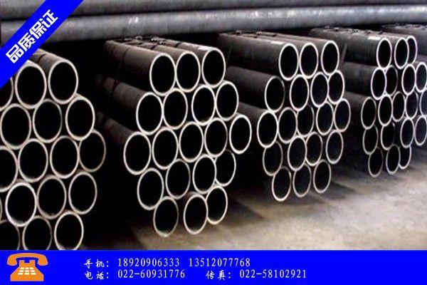 泰州靖江无缝钢管和焊管的材质经销批发