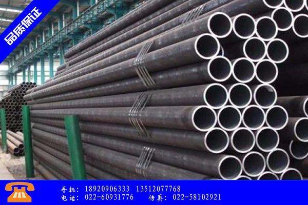 长治Q390D无缝钢管选用时要考虑的几点因素