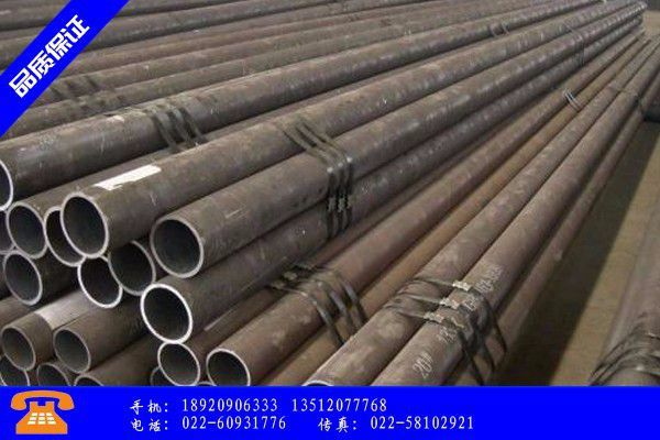 邯郸Q355C无缝钢管主要用途和优点概述