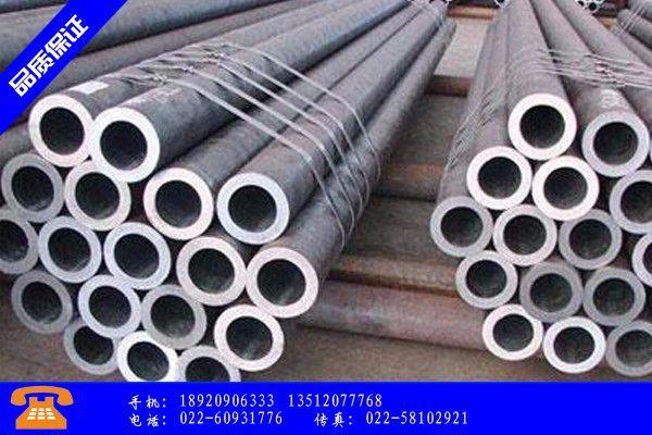 伊春Q460C无缝钢管产品创年内新高价格或趋高调整