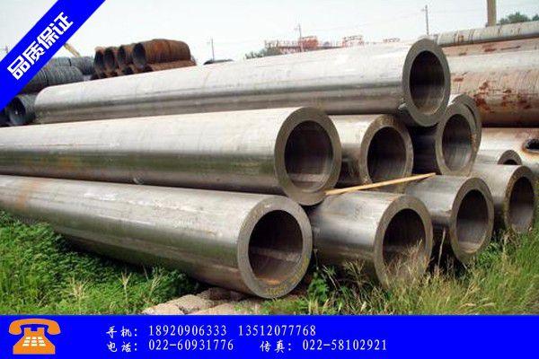 沈阳法库县常用圆钢管规格报价|沈阳法库县无缝厚壁钢管