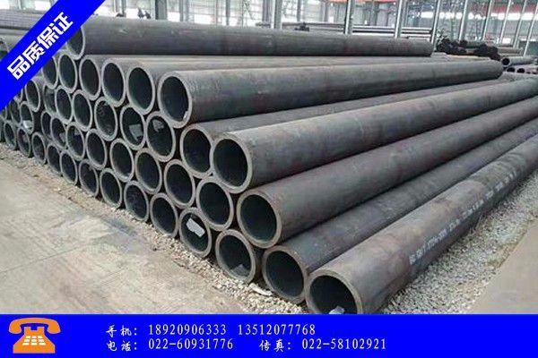 芜湖20G钢管的优缺点性能介绍