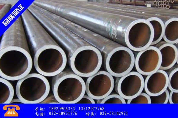 12Cr1MoVG高压锅炉管