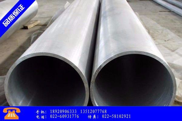 海口12Cr1MoVG高压锅炉管主要性能及作用