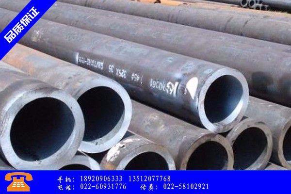 汝南12Cr1MoVG高压锅炉管不利因素叠加价格难以坚挺