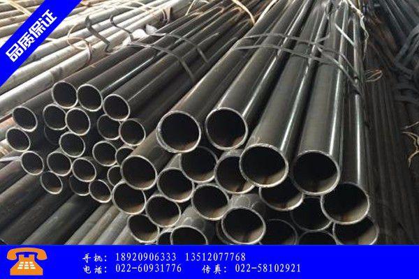 池州石台县大口径无缝钢管成本价格