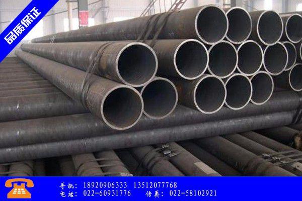 哈密地区伊吾县大口径无缝钢管行业发展现状及改善方案