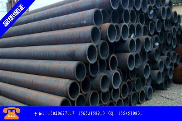 汝州市天津无缝钢管集团行业体系|汝州市无缝钢管国标标准