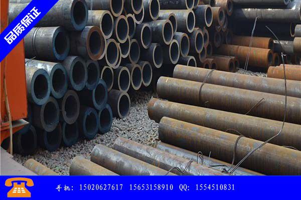 根河市低温用无缝钢管价格优惠|根河市无缝钢管宝钢