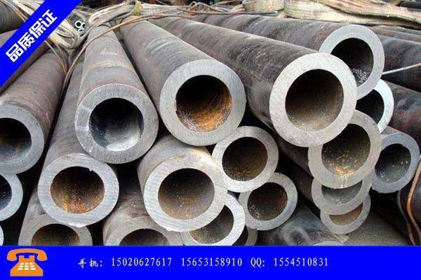 锡林郭勒盟大小头无缝钢管的正常使用性能和尺寸