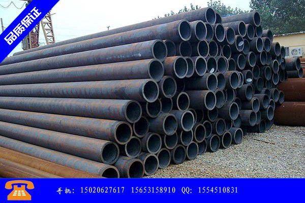 亳州无缝钢管一米多少钱近一周价格上涨10元至120元吨