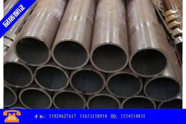 漳州市什么地方卖无缝钢管价格暂稳量一般