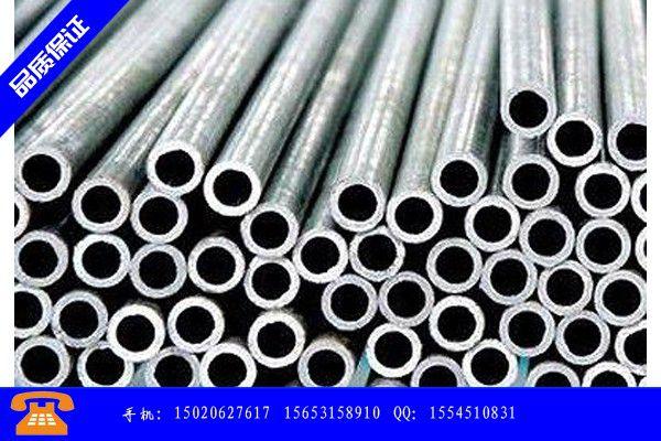 赤壁市宝钢精密钢管品质改善|赤壁市不锈钢矩管价格
