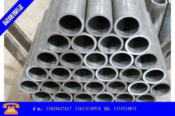 忻州市光亮精密钢管|忻州市无缝冷拔精密钢管|忻州市冷拔精密钢管价格产销价格及形势