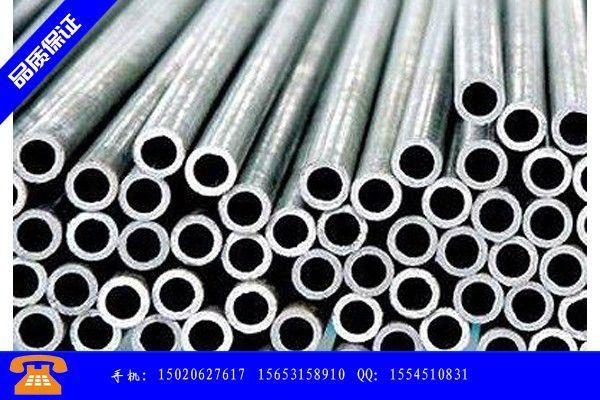 桂平市非标冷拔钢管需求转疲软环保对支撑大幅弱化