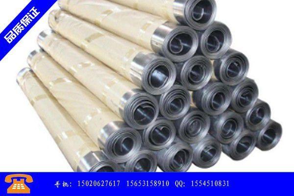 海東市铅板施工工艺报价平稳市场冷清